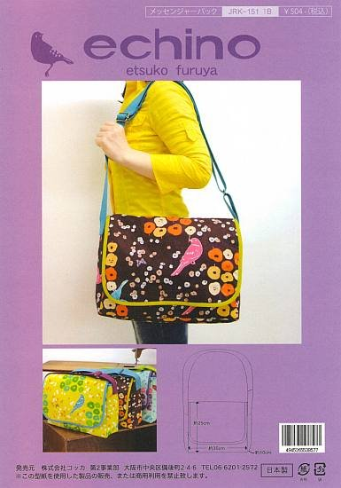 productimage-picture-echino-pattern-messenger-bag-29079_JPG_600x600_q85-1